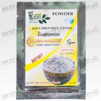 Bio Way Thai Mask Scrub Soft-Prepared Chalk Powder25g