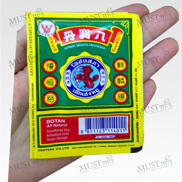 Botan Original Herbal Mouth Freshener 3.4g