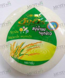 Ing On Milk Rice Germ Soap 160g Thai