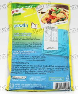 Knorr Seasoning Powder Chicken 450g Thai