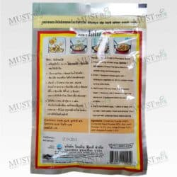 Lobo Chinese Five-Spice Blend Pa-Lo Powder 65g Thai