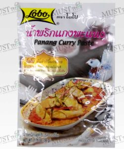 Lobo Panang Curry Paste Thai 50g