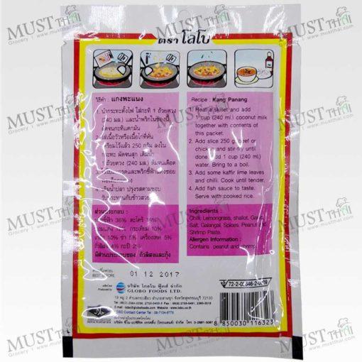 Lobo Panang Curry Paste Thai 50g