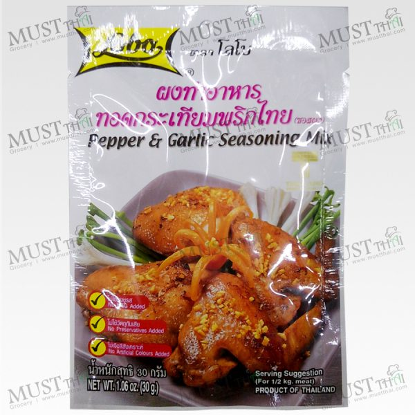 Lobo Pepper & Garlic Seasoning Mix 30g
