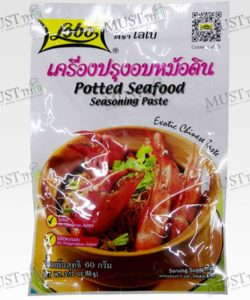 Lobo Potted Seafood Seasoning Paste Thai