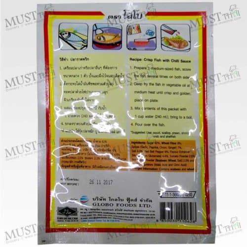 Lobo Seafood Chilli Sauce Mix 75g