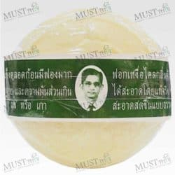 Rawra Natural Herbal Soap 170g Thai