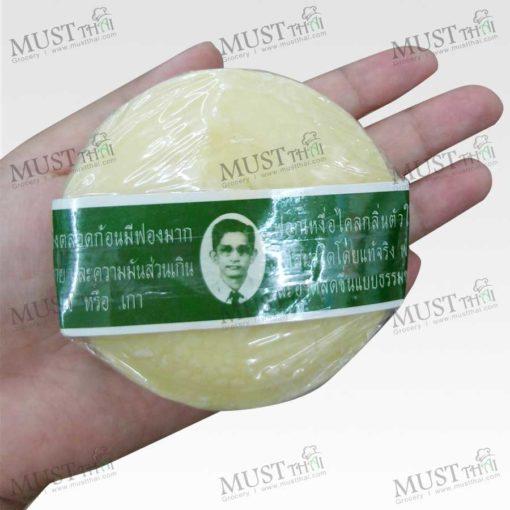 Rawra Natural Herbal Soap 170g Thai