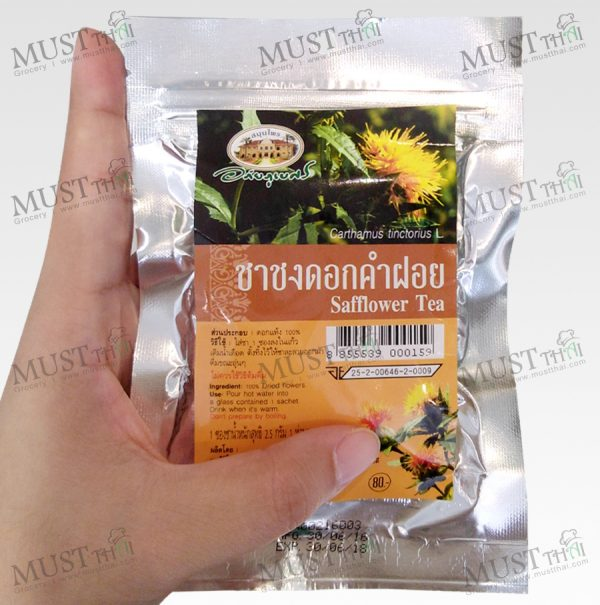 Safflower Tea lower blood pressure, and stimulate the heart – Abhaibhubejhr