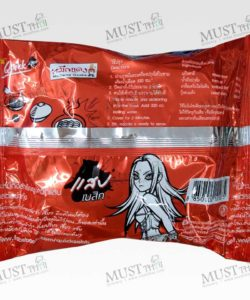 Tom yum Kung Flavour Instant Noodles - Wai Wai Quick (60g)