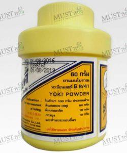 Powder Thai Traditional Relief Itch Rash - Yoki (60g)