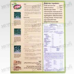 Chao Thai Coconut Cream Powder 370g