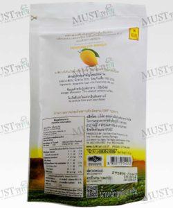 Doi Kham Dehydrated mango fruit snack