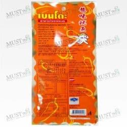 Crispy Squid Thai Chilli Sauce Recipe Flavor – Bento (6g)