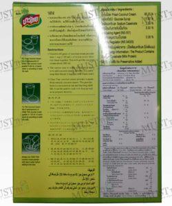 Coconut Cream Powder Chao Thai 370g