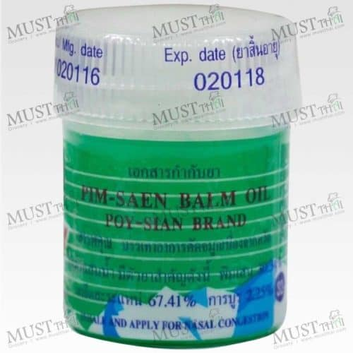 Poy Sian Pim Saen Balm Oil Thai Herbal Herb Aroma Relax