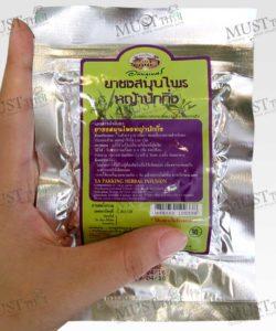 Ya Pakking (Leng Ju Chao) Herbal Infusion - Abhaibhubejhr
