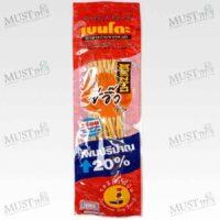 Bento Japanese Soy Sauce Fish Snack 15 g