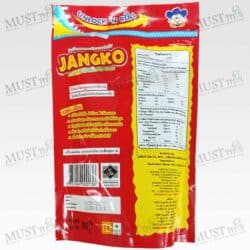 Jangko Roasted Sunflower Seeds 90g