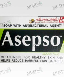 Asepso Hygienic Fresh Antibacterial Bar Soap 80g