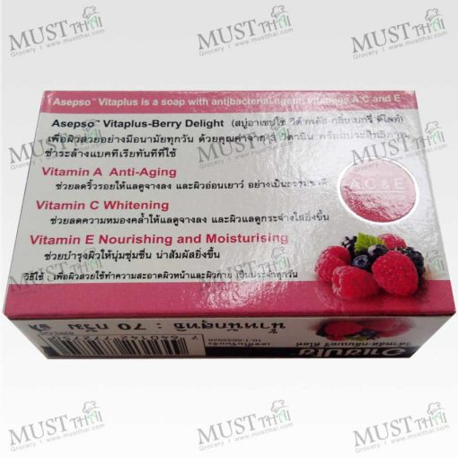 Asepso Vitaplus Berry Delight Antibacterial Soap 70g