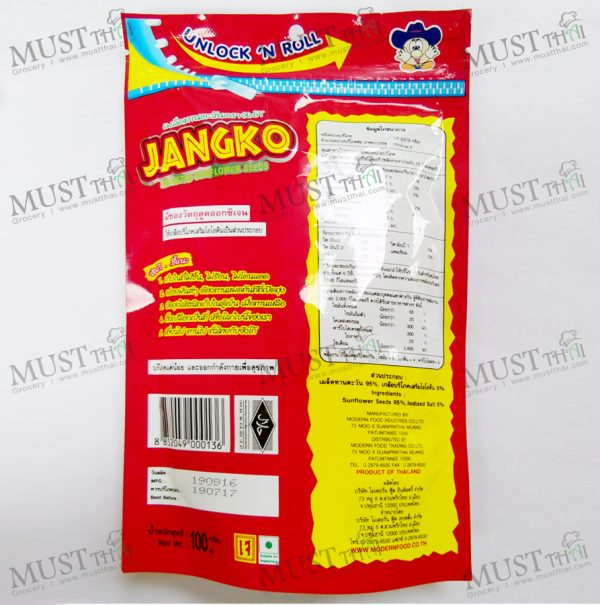 Jangko Roasted Sunflower Seeds 100g