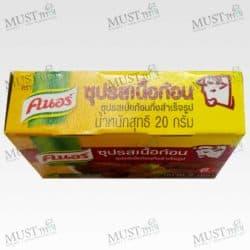 Knorr Cubes bouillon 20g