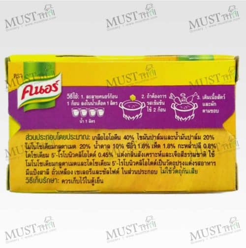 Cubes Shitake (vegetarian) - Knorr (20g)