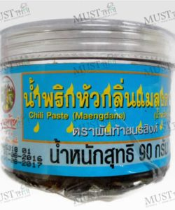 Pantai Norasingh Maengdana Chili Paste 90g Thai