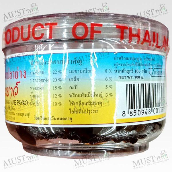 Mae Payao Nam Prig Pao Playang (Nam Prik Pao grilled dried fish)