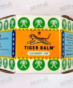 Tiger Balm HR Balm White Ointment 10g