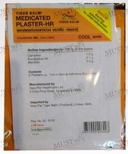 Tiger Balm 7cm x 10cm Cool Medicated Plaster 2pcs