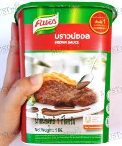 Knorr Brown Sauce 1 kg