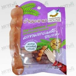 Seedless Dried Tamarind by Tamarind House 35 g