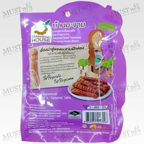 Seedless Dried Tamarind by Tamarind House 35 g