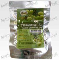 Indian Gooseberry Tea Abhaibhubejhr Thai