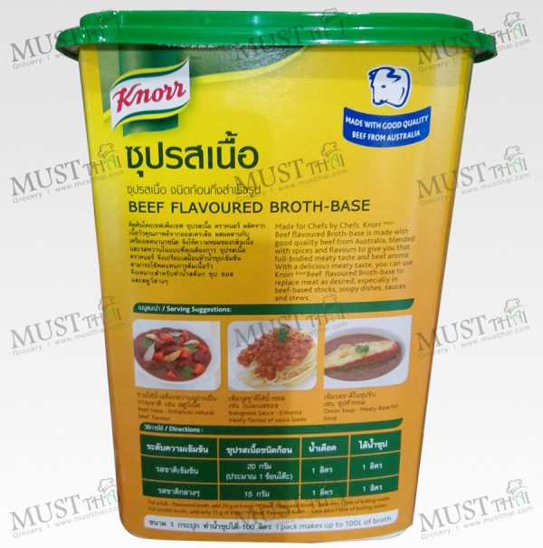 Knorr Beef Flavoured Broth Base 1.5 kg