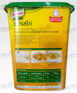 Chicken Flavoured Broth Base - Knorr (1.5kg)