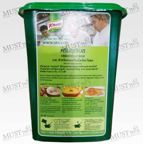 Knorr Cream Soup Base 1 kg