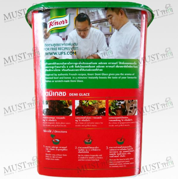 Knorr Demi Glace 1 kg