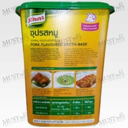 Knorr Pork Flavoured Broth Base - Base 1.5 kg