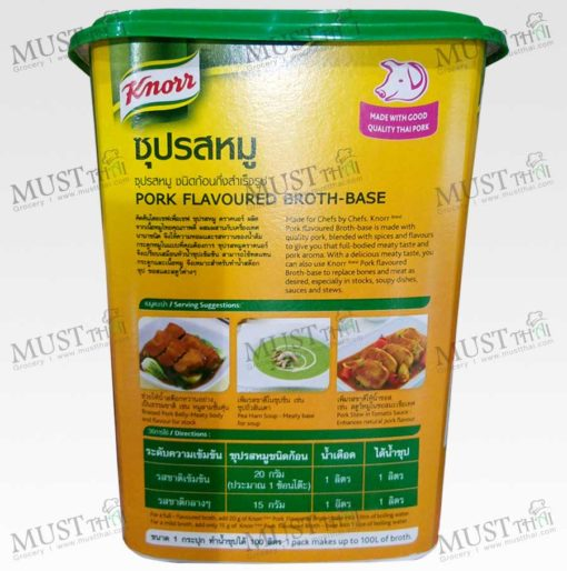 Knorr Pork Flavoured Broth Base - Base 1.5 kg