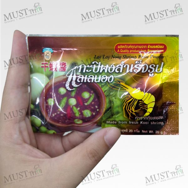 Lae Lay Nong Shrimp Paste Powder 20g