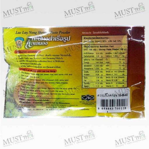 Lae Lay Nong Shrimp Paste Powder 20g