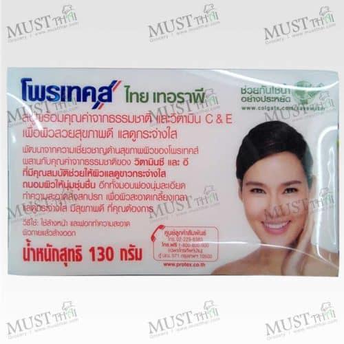 Protex Thai Therapy Vitamin C&E Bar Soap 130g