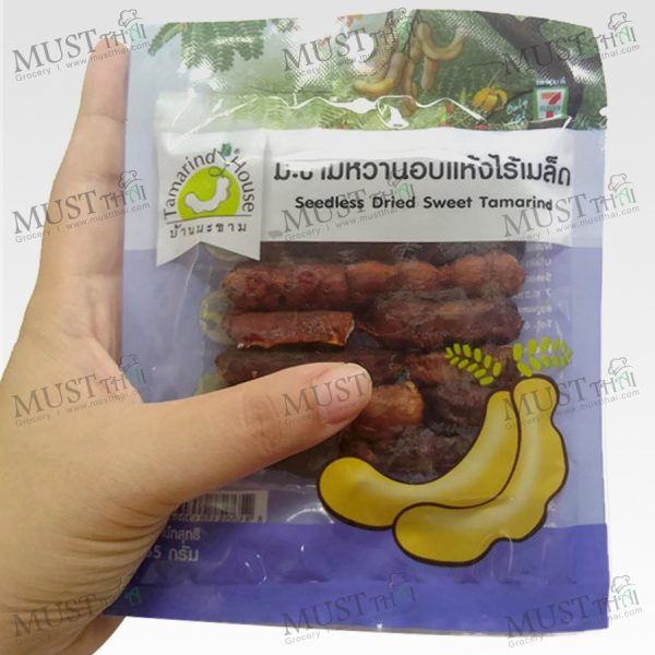 Seedless Dried Sweet Tamarind - Tamarind House Only at 7-11 (35g)