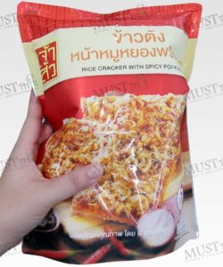 Rice Cracker Spicy Pork Floss - Chao Sua (100g)
