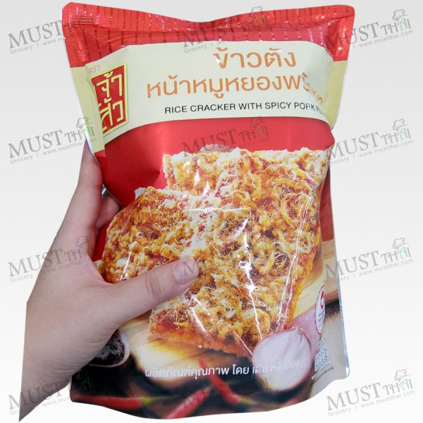 Rice Cracker Spicy Pork Floss - Chao Sua (100g)