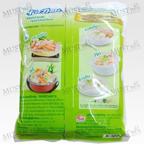 Fa Thai Clear soup power 850g