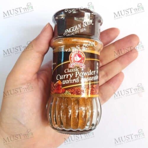 Nguan Soon Brand Curry Powder 50g